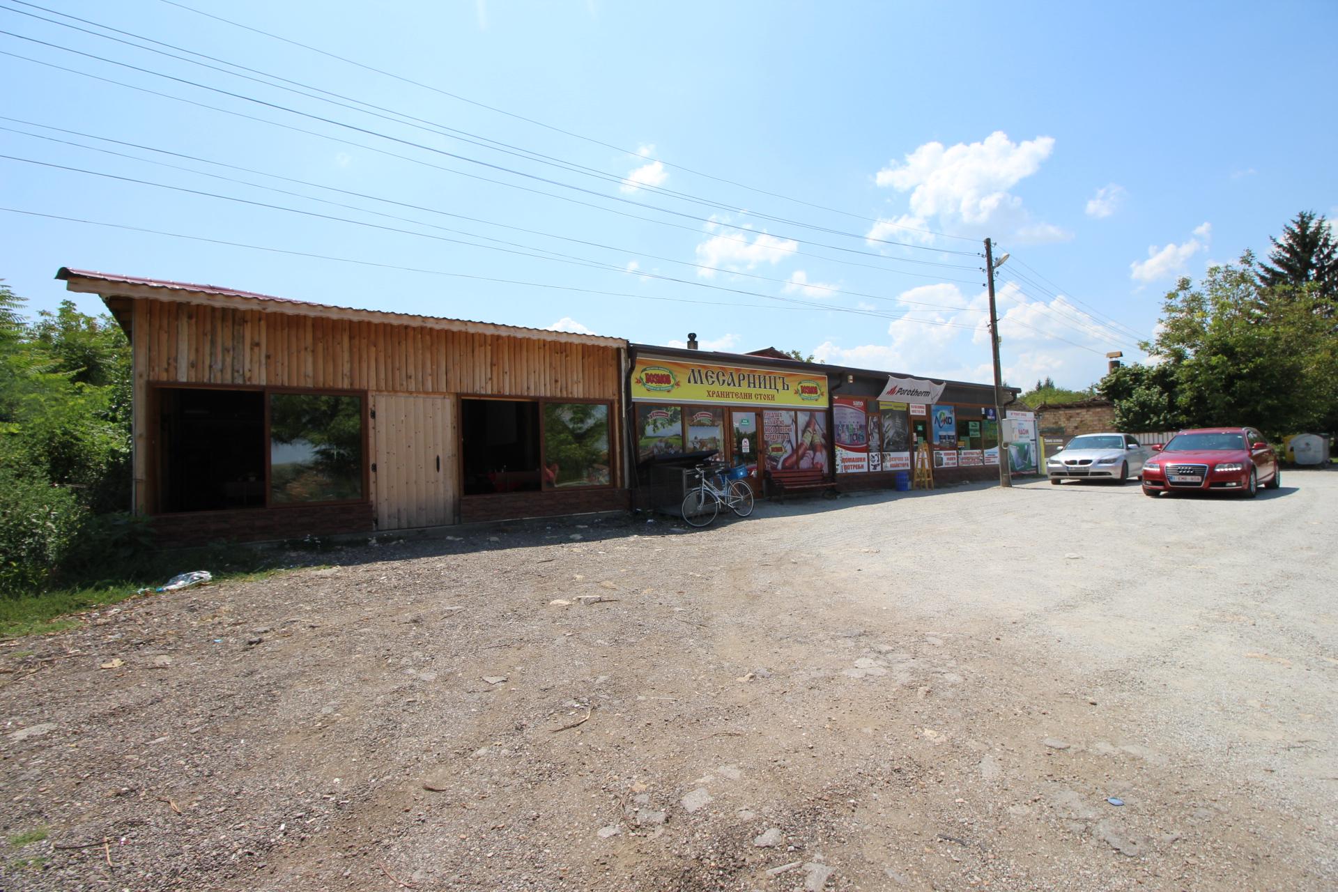 Магазин, сервиз и база в с. Ценово, 250,000 лв.